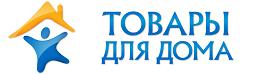 domatika.ru товары для дома и ремонта
